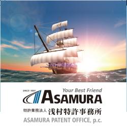 asamura_banner